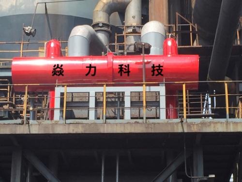 湖北中特新化能焦化厂项目