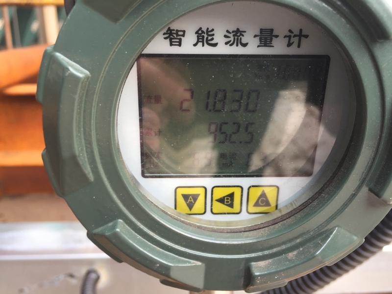 EHAC烟气余热回收